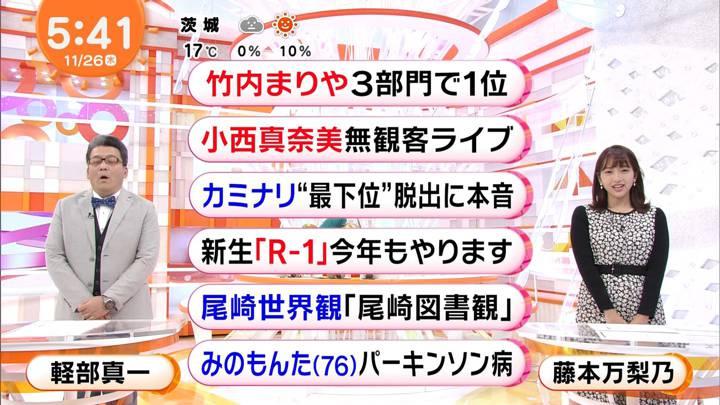 2020年11月26日藤本万梨乃の画像01枚目