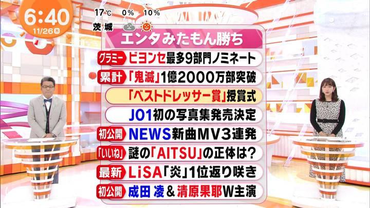 2020年11月26日藤本万梨乃の画像02枚目