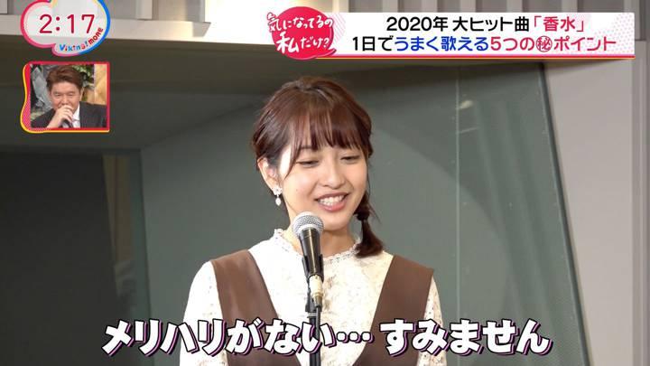 2020年12月01日藤本万梨乃の画像16枚目