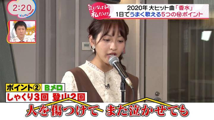 2020年12月01日藤本万梨乃の画像17枚目