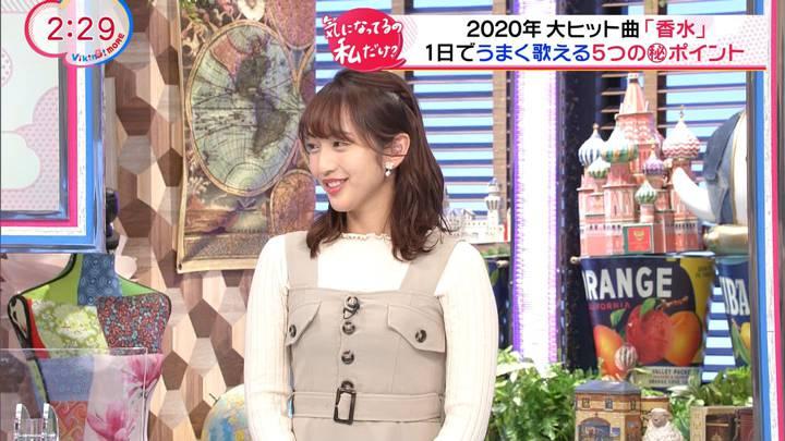 2020年12月01日藤本万梨乃の画像22枚目