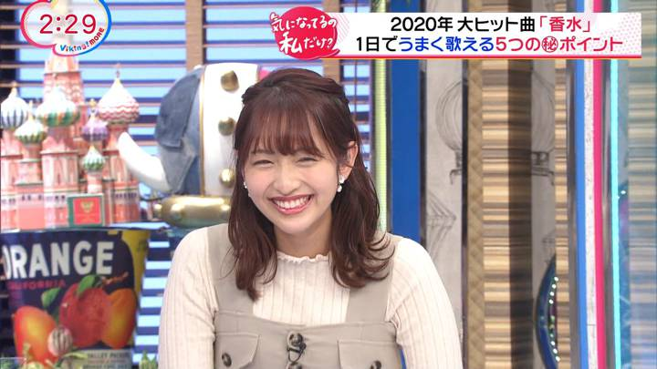 2020年12月01日藤本万梨乃の画像25枚目