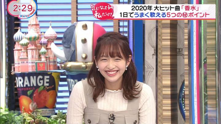 2020年12月01日藤本万梨乃の画像29枚目