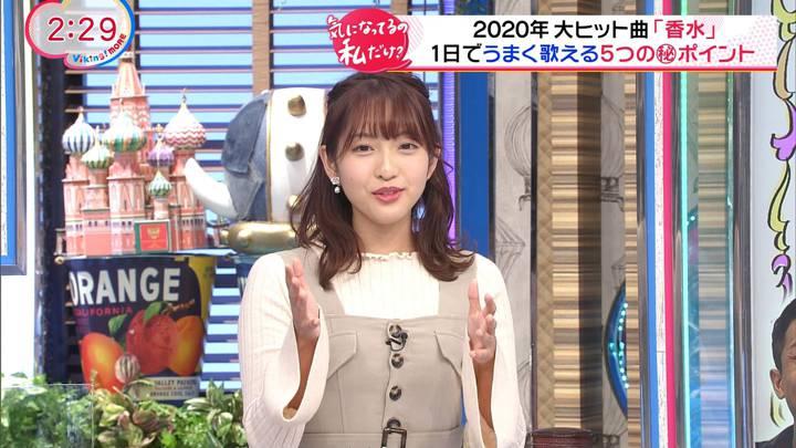 2020年12月01日藤本万梨乃の画像30枚目