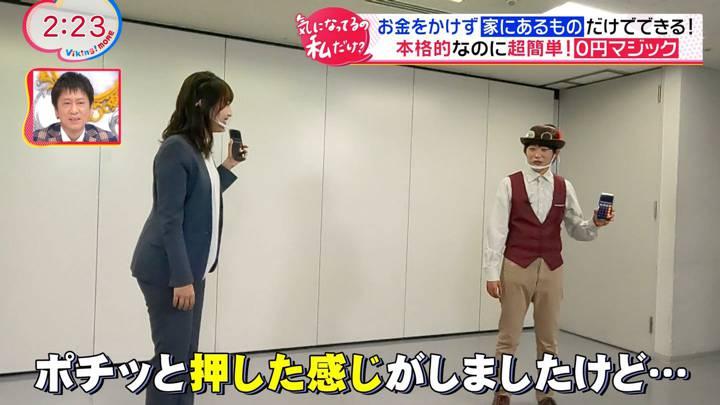 2020年12月08日藤本万梨乃の画像11枚目