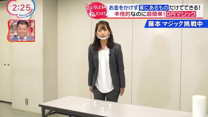 2020年12月08日藤本万梨乃の画像14枚目
