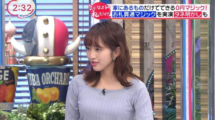 2020年12月08日藤本万梨乃の画像22枚目