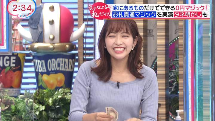 2020年12月08日藤本万梨乃の画像27枚目