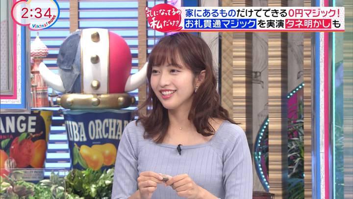 2020年12月08日藤本万梨乃の画像28枚目