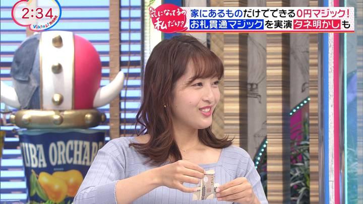 2020年12月08日藤本万梨乃の画像29枚目