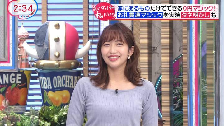 2020年12月08日藤本万梨乃の画像30枚目