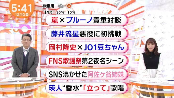 2020年12月10日藤本万梨乃の画像01枚目