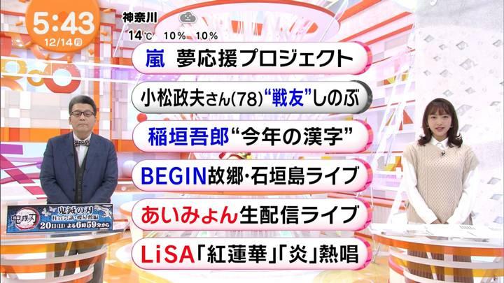 2020年12月14日藤本万梨乃の画像01枚目