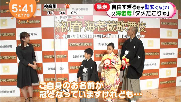 2020年12月17日藤本万梨乃の画像03枚目