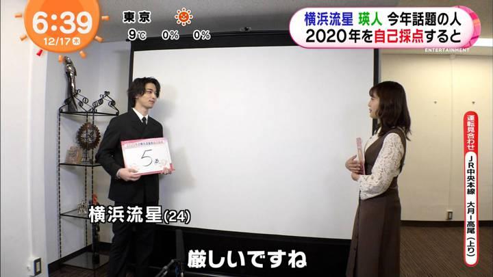 2020年12月17日藤本万梨乃の画像07枚目