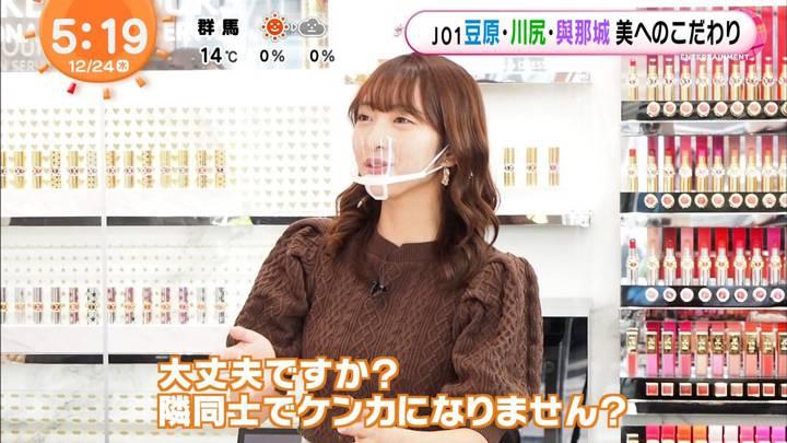 2020年12月24日藤本万梨乃の画像02枚目