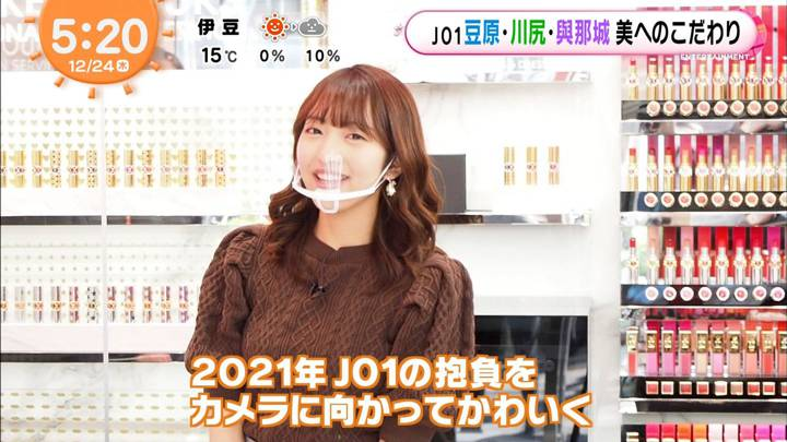2020年12月24日藤本万梨乃の画像03枚目