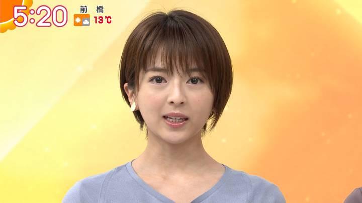 2020年03月17日福田成美の画像04枚目