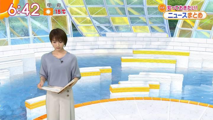 2020年03月17日福田成美の画像12枚目