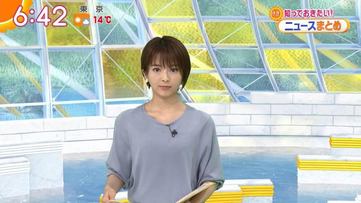 2020年03月17日福田成美の画像13枚目