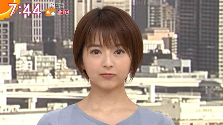 2020年03月17日福田成美の画像14枚目