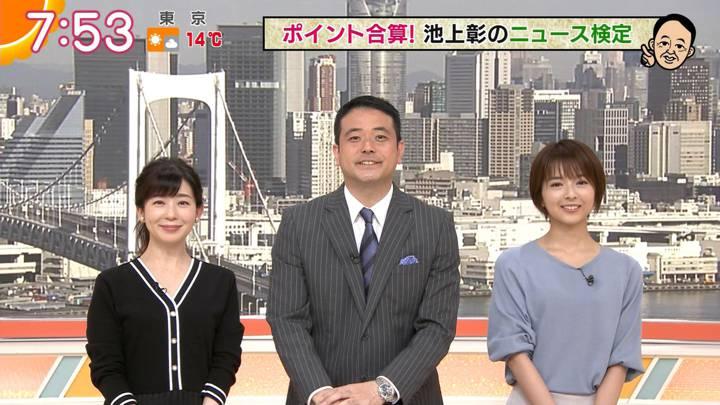 2020年03月17日福田成美の画像15枚目