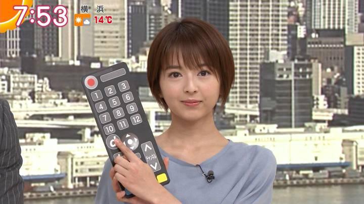 2020年03月17日福田成美の画像17枚目