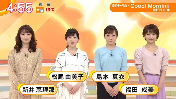 2020年03月18日福田成美の画像01枚目
