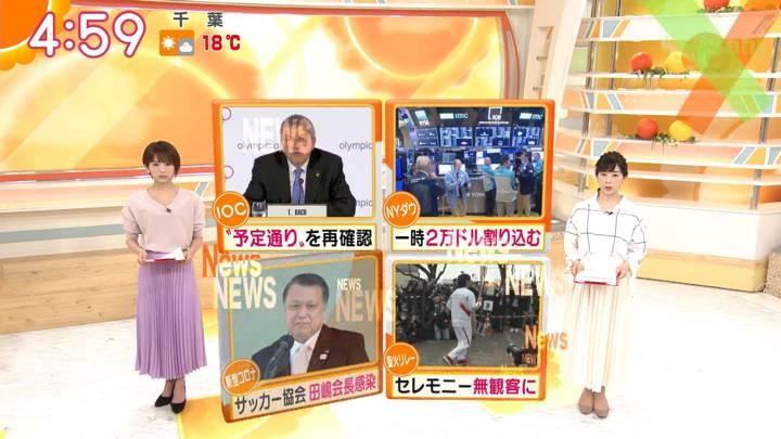 2020年03月18日福田成美の画像02枚目