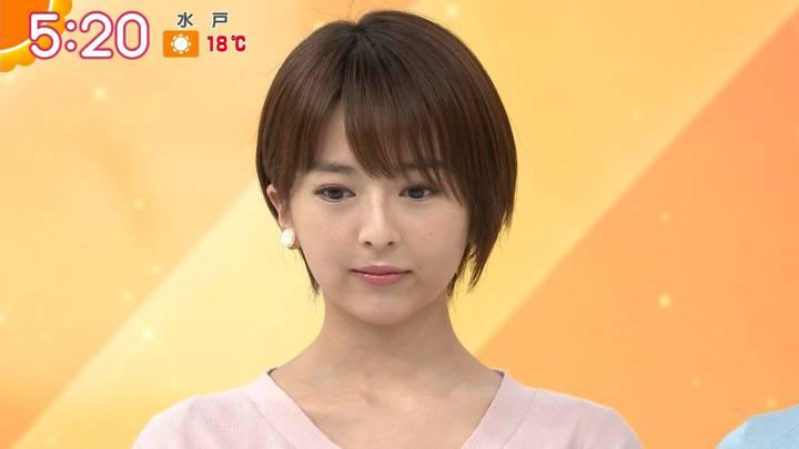 2020年03月18日福田成美の画像04枚目