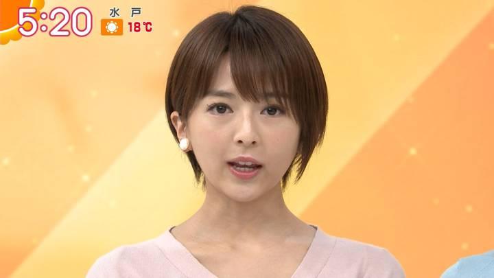 2020年03月18日福田成美の画像05枚目