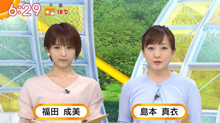 2020年03月18日福田成美の画像11枚目