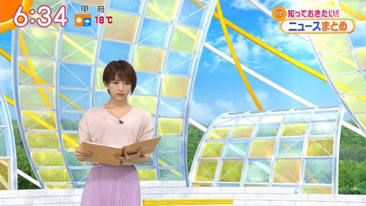 2020年03月18日福田成美の画像12枚目
