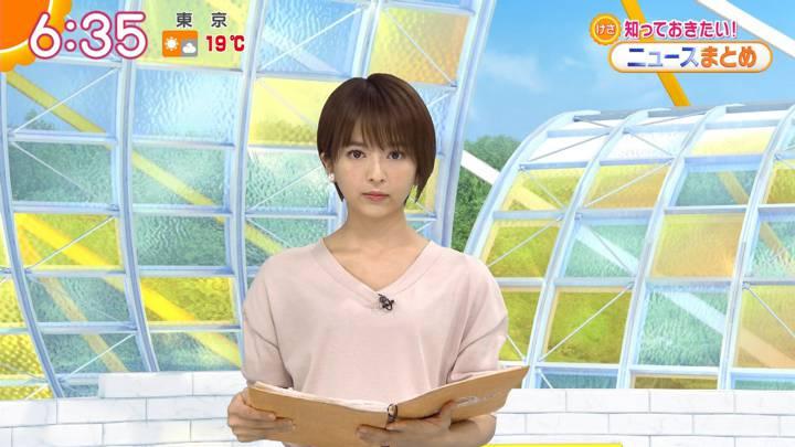 2020年03月18日福田成美の画像13枚目