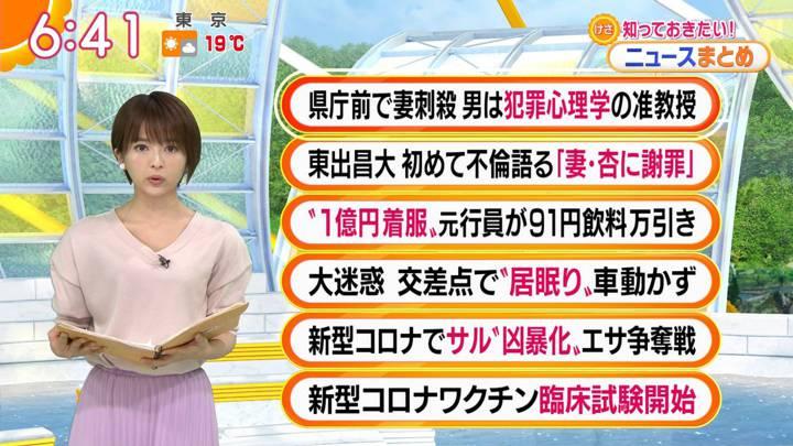 2020年03月18日福田成美の画像14枚目