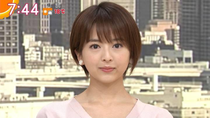2020年03月18日福田成美の画像16枚目