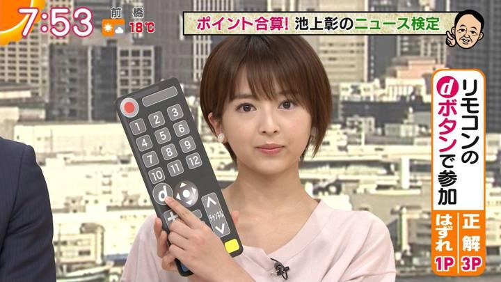 2020年03月18日福田成美の画像18枚目
