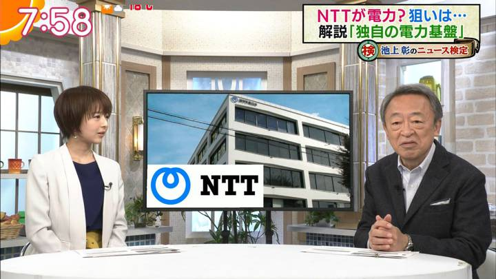 2020年03月18日福田成美の画像19枚目