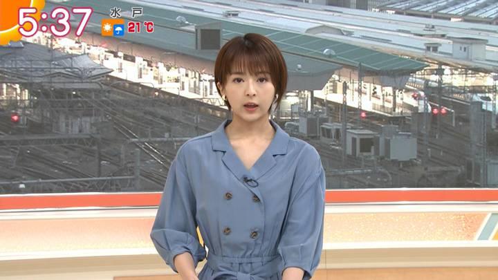 2020年03月19日福田成美の画像05枚目