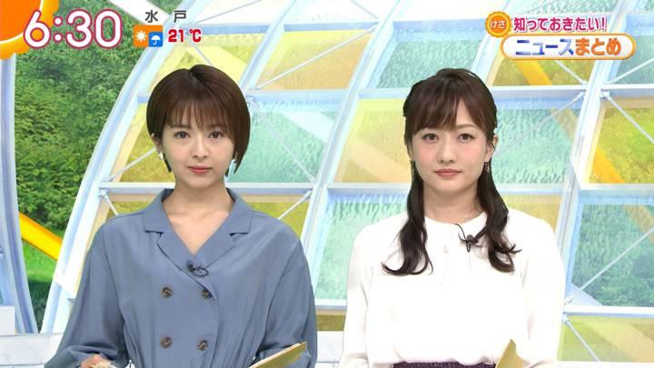 2020年03月19日福田成美の画像08枚目