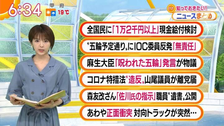 2020年03月19日福田成美の画像09枚目