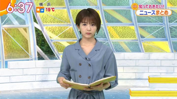2020年03月19日福田成美の画像10枚目