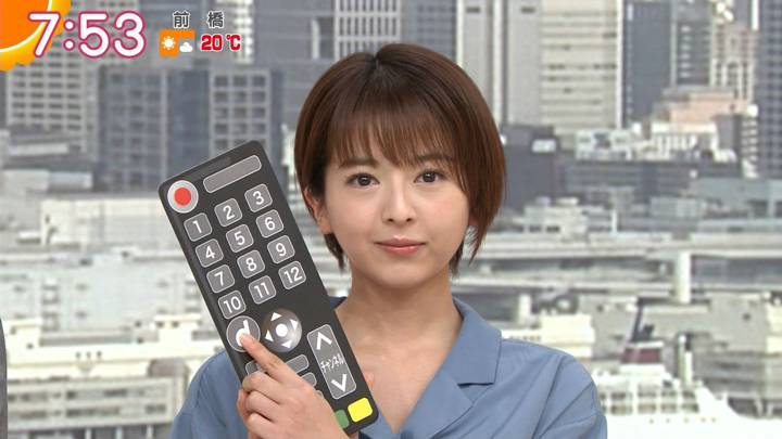 2020年03月19日福田成美の画像14枚目