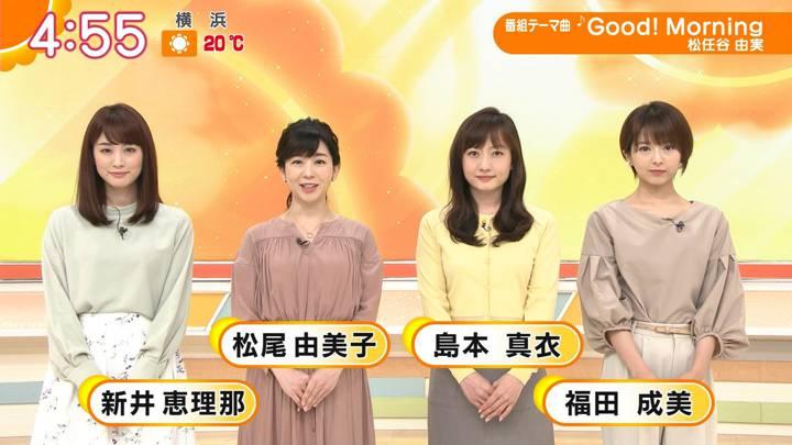 2020年03月20日福田成美の画像01枚目