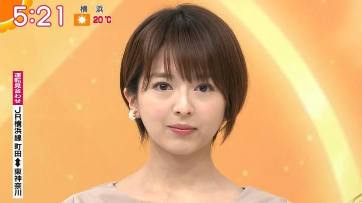 2020年03月20日福田成美の画像03枚目