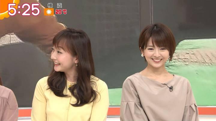 2020年03月20日福田成美の画像04枚目