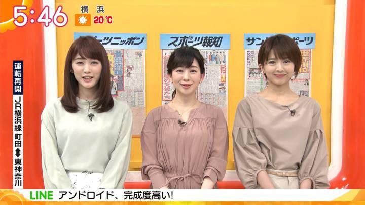 2020年03月20日福田成美の画像08枚目