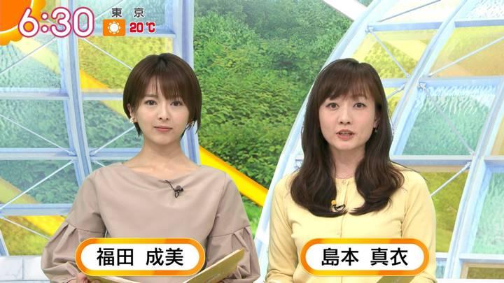 2020年03月20日福田成美の画像10枚目