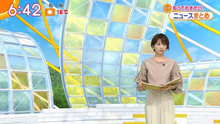 2020年03月20日福田成美の画像12枚目