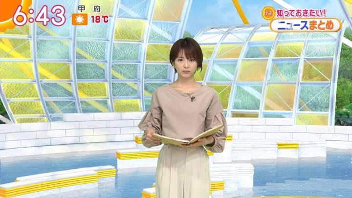 2020年03月20日福田成美の画像13枚目